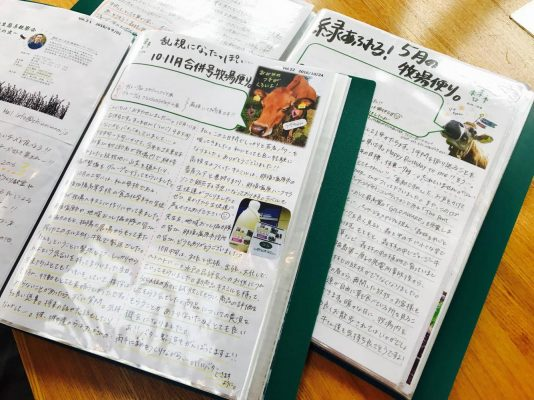 bokujo_letter