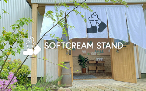 SOFTCREAM STAND